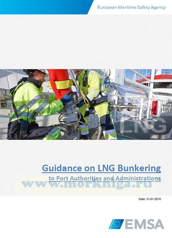 Guidance on LNG Bunkering to Port Authorities and Administrations/Руководство по бункеровке сжиженного природного газа в управлении и администрации порта