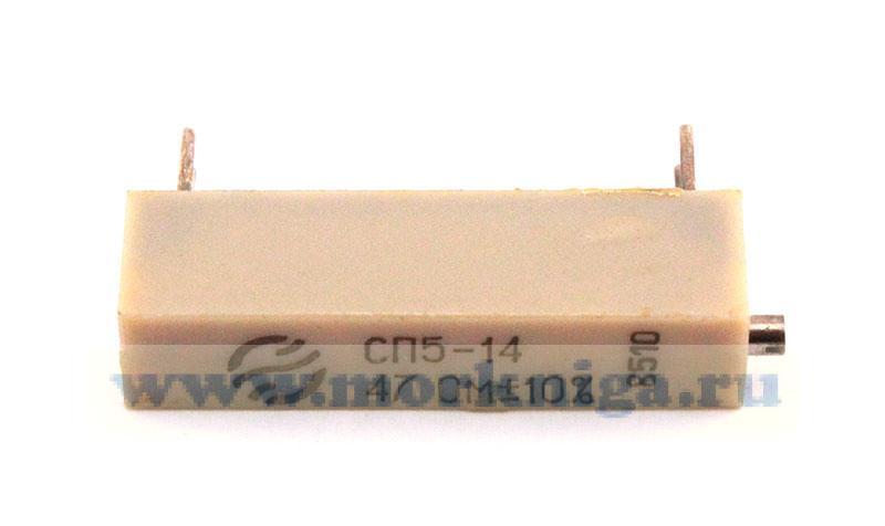Резистор переменный СП5-14