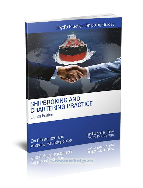 Shipbroking and Chartering Practice/Практика судоходства и фрахтования