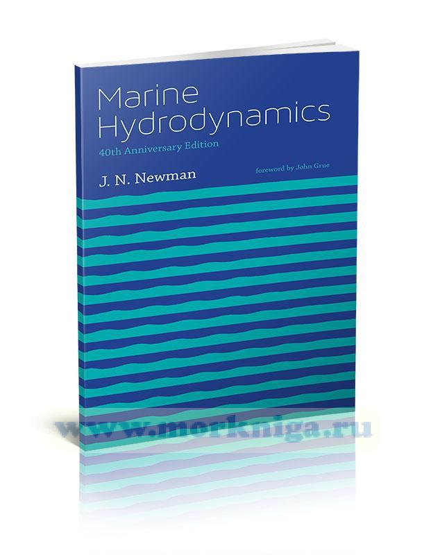 Marine Hydrodynamics/Морская гидродинамика
