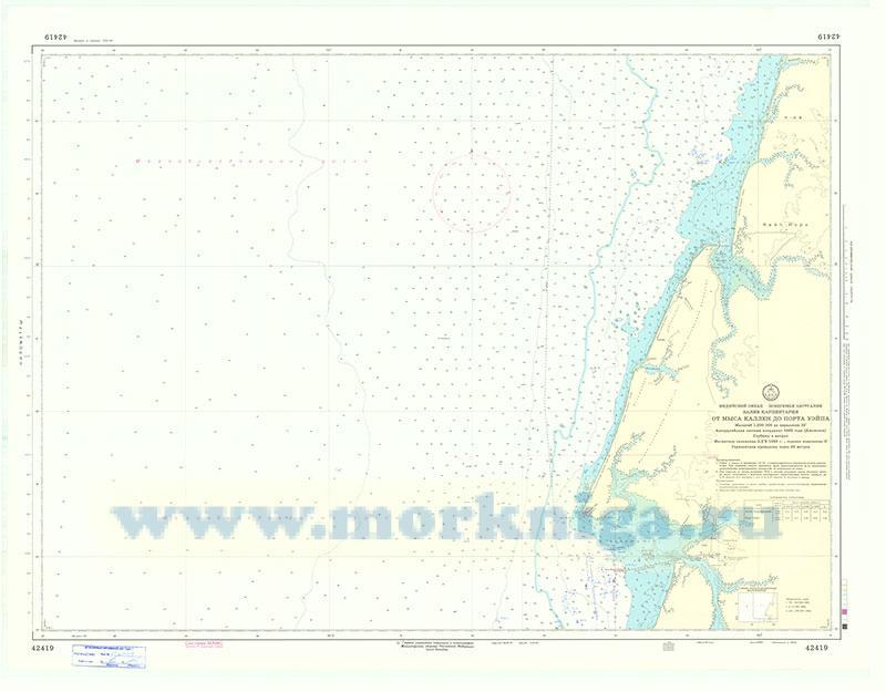 42419 От мыса Каллен до порта Уэйпа (Масштаб 1:200 000)