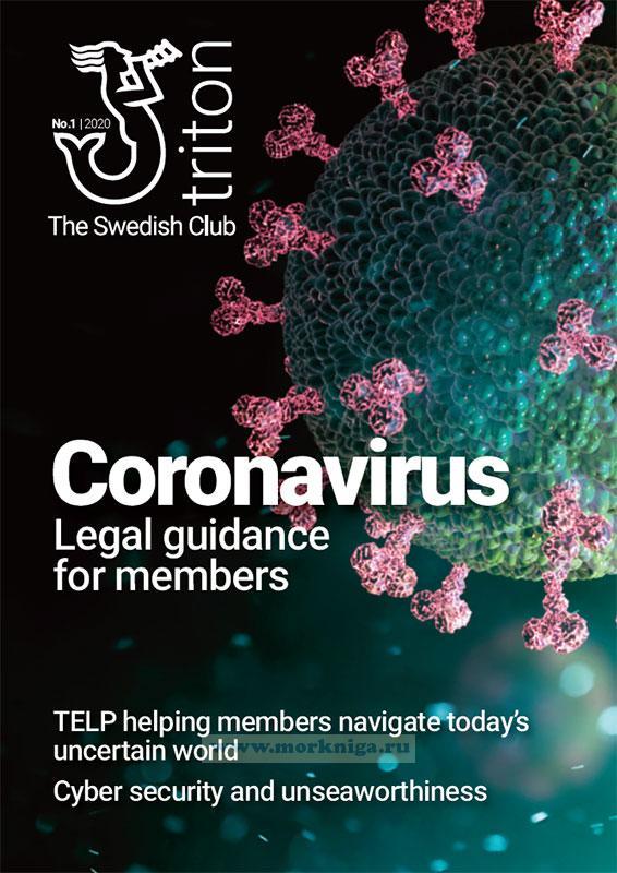 Coronavirus. Legal guidance for members. Коронавирус. Юридические рекомендации для членов экипажа