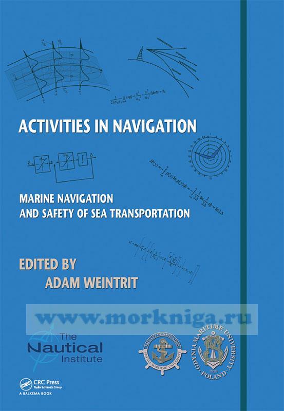 Marine Navigation and Safety of Sea Transportation - Activities in Navigation. Морская навигация и безопасность морских перевозок - Деятельность в навигации