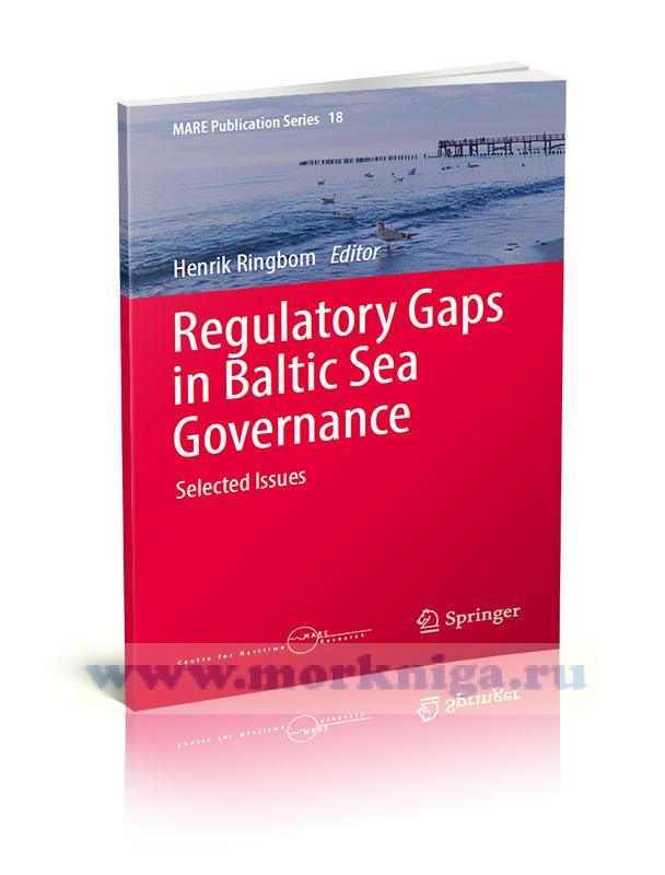 Regulatory Gaps in Baltic Sea Governance. Selected Issues/Нормативные пробелы в управлении Балтийским морем. Избранные вопросы