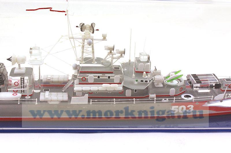 Модель корабля пр. 1135