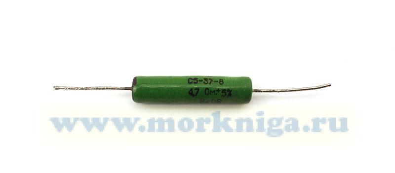 Резистор С5-37 8Вт 4,7 Ом