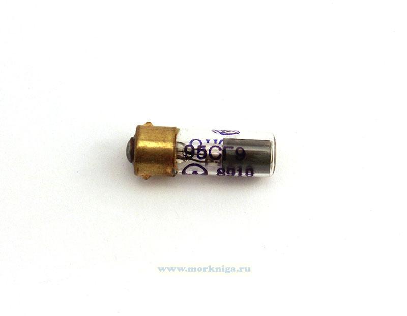 Лампа сигнальная газоразрядная 95СГ9