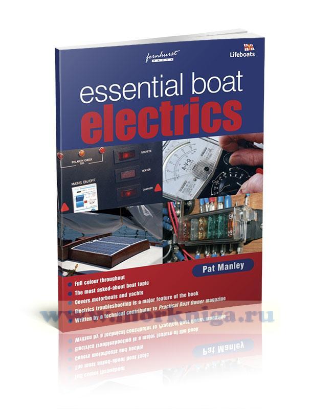 Essential Boat Electrics/Основное электрооборудование лодки