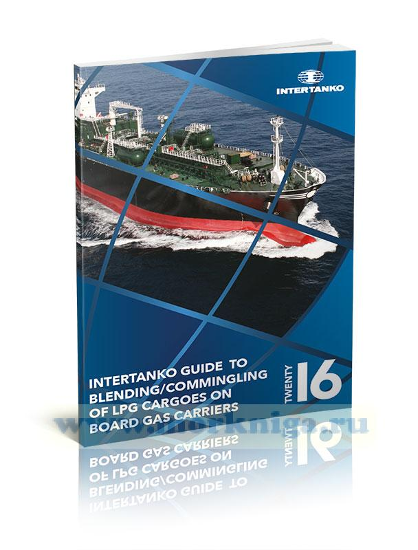INTERTANKO Guide to Blending/Commingling of LPG Cargoes on Board Gas Carriers