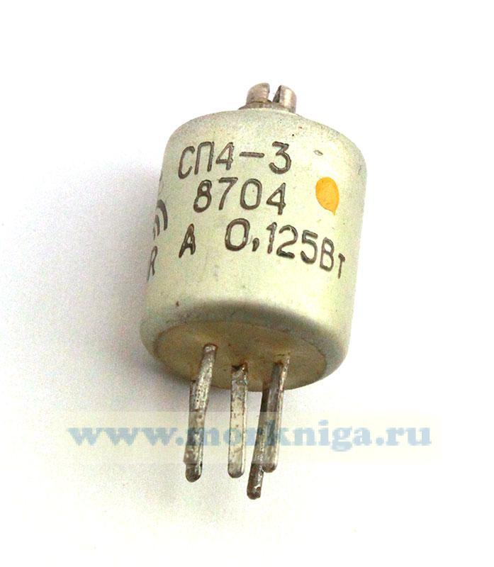 Резистор переменный СП4-3