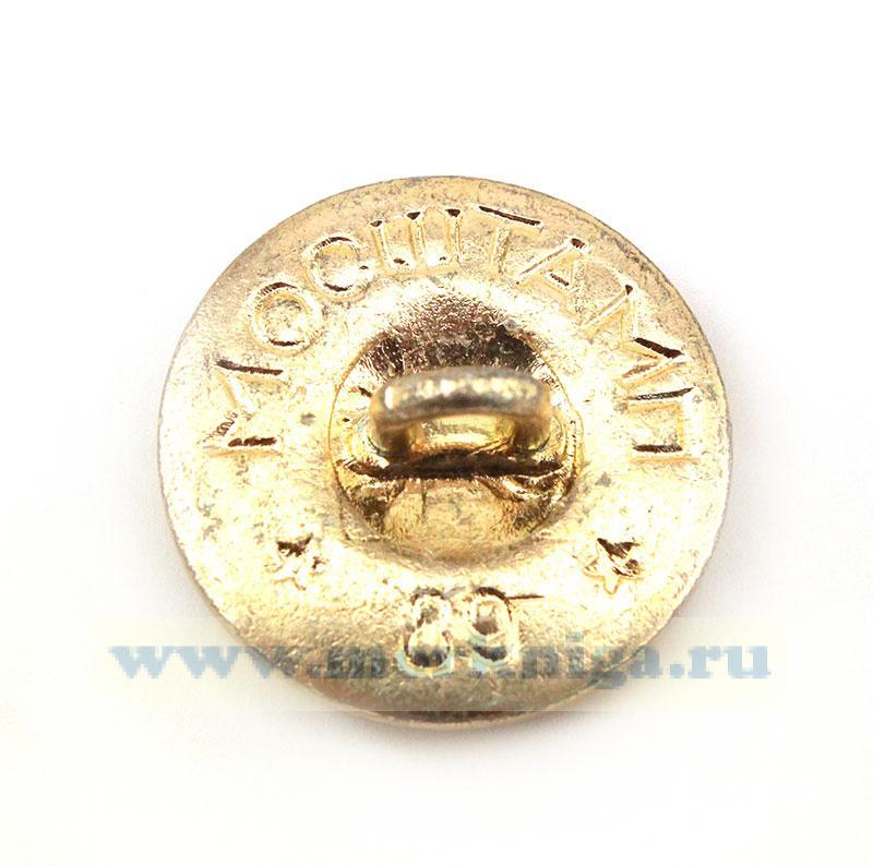 Пуговица Государственного таможенного комитета СССР