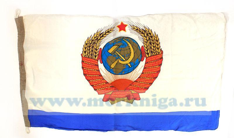 Флаг Главнокомандующего ВМФ СССР (1983 г) 62х101 см