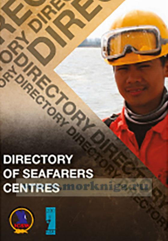 Directory of Seafarers Centres/Справочник центров моряков