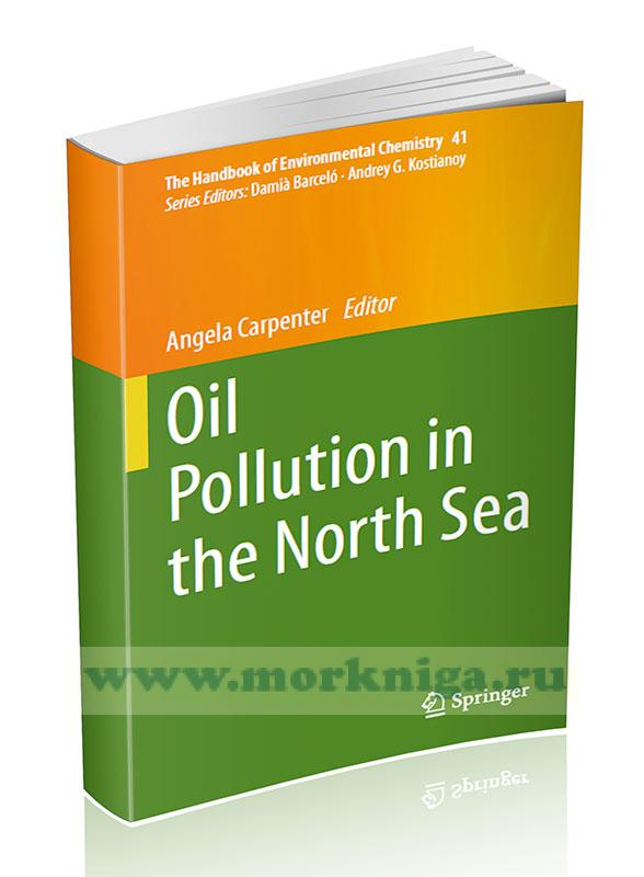 Oil Pollution in the North Sea/Загрязнение нефтью Северного моря