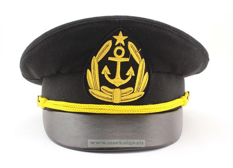 Фуражка моряка торгового флота