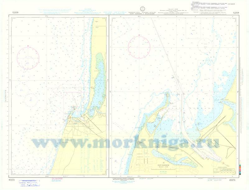 45575 Порт Банбери с подходами (Масштаб 1:50 000)