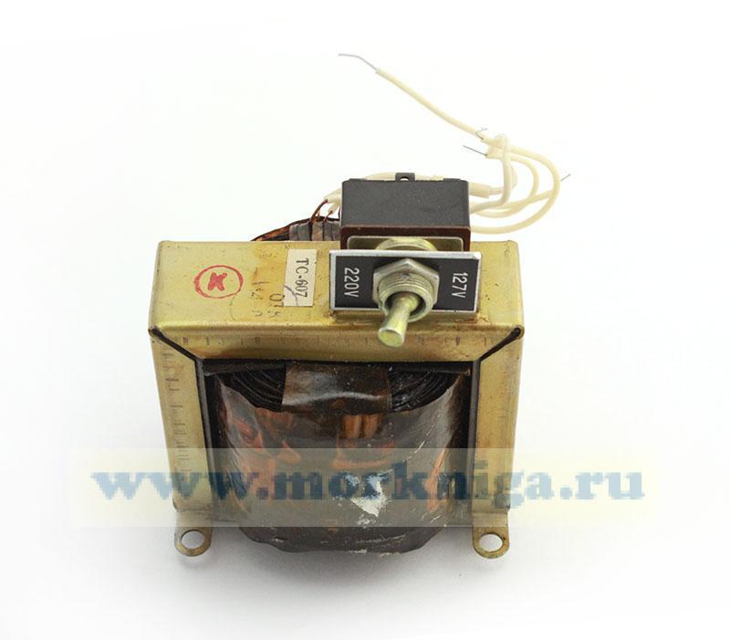 Трансформатор ТС-607