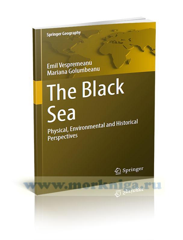 The Black Sea. Physical, Environmental and Historical Perspectives/Черное море. Физические, экологические и исторические перспективы