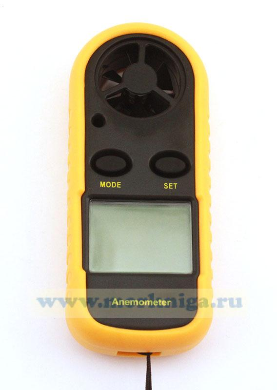 Анемометр-термометр цифровой