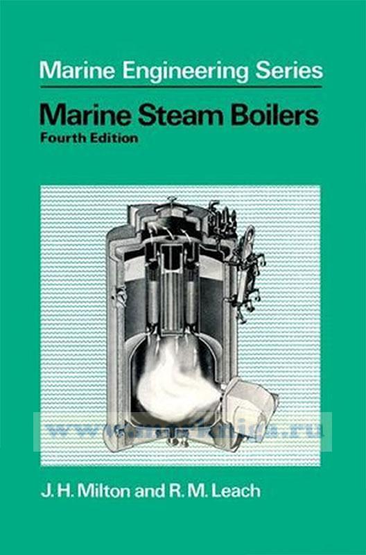 Marine Steam Boilers. Морские паровые котлы