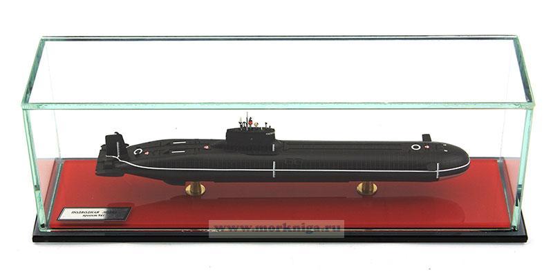 Модель атомной подводной лодки пр. 941