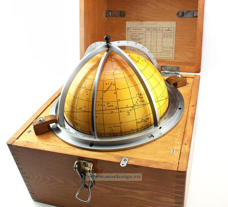 Звездный глобус морской КБх3Г-ОМ11 в деревянном футляре б/у