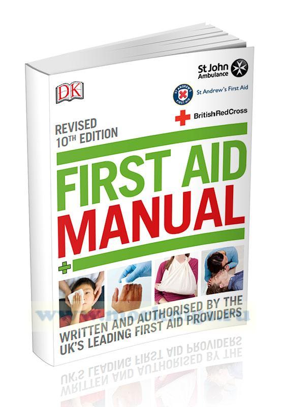 First aid manual/Пособие по первой помощи
