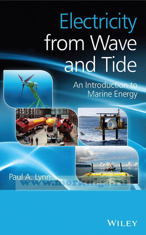 Electricity from Wave and Tide. An Introduction to Marine Energy/Электричество от волн и приливов. Введение в морскую энергетику