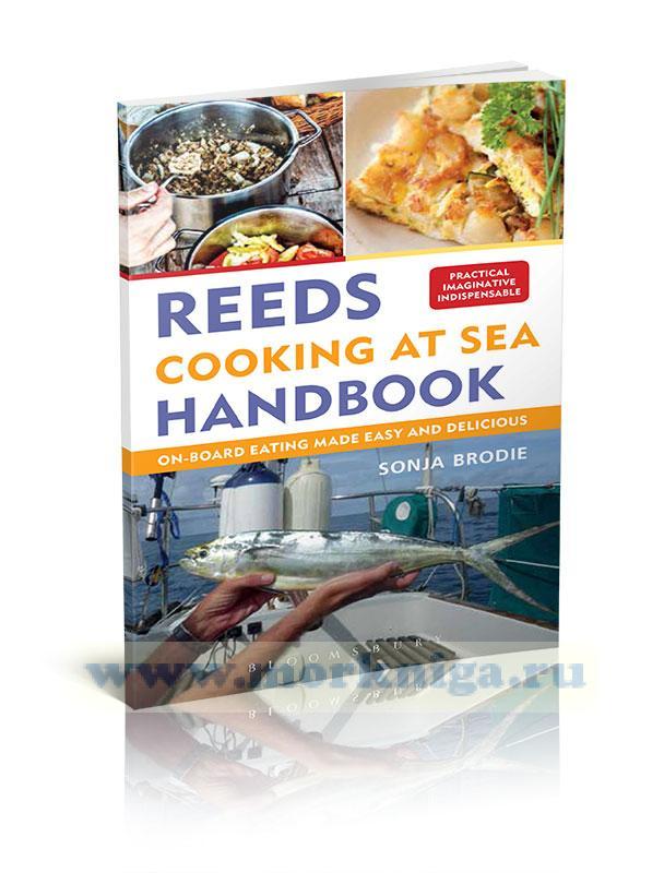 Reeds Cooking at Sea Handbook/Морская кулинарная книга