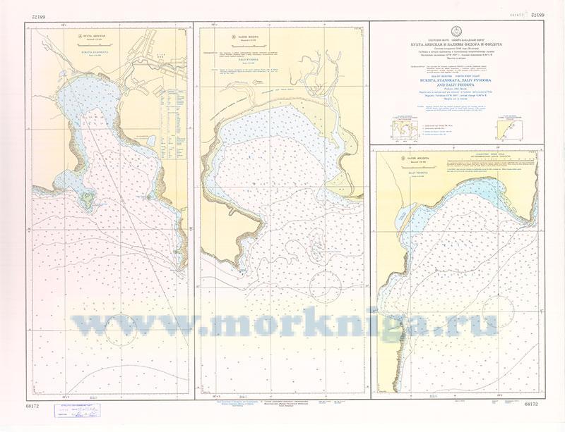68172 Бухта Аянская и заливы Федора и Феодота