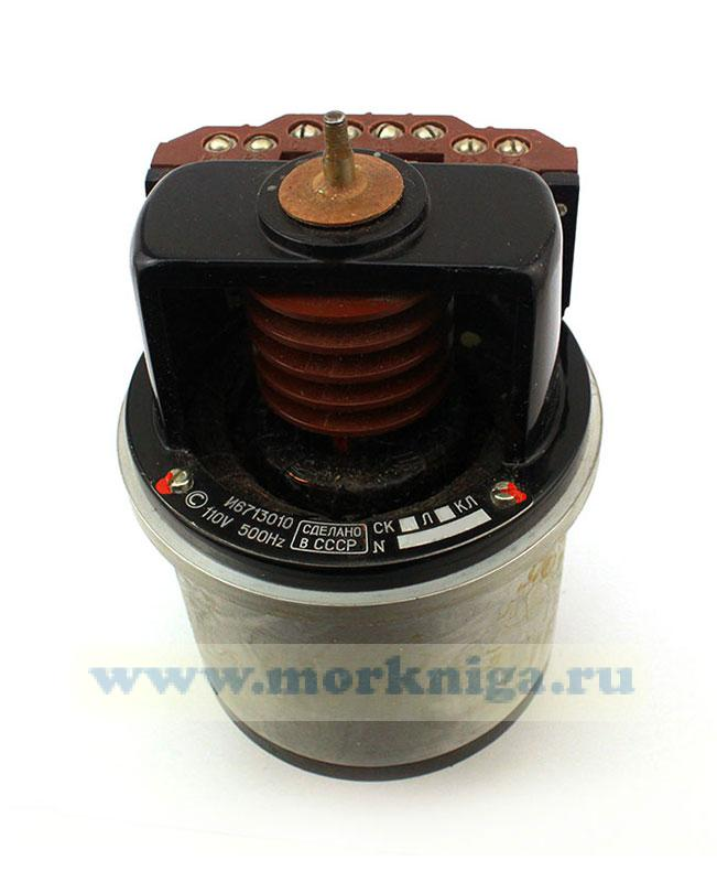 Трансформатор вращающийся ВТ-1 И6713010