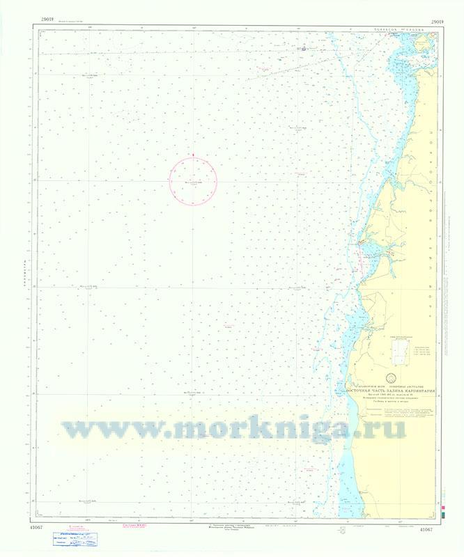 41067 Восточная часть залива Карпентария (Масштаб 1:500 000)