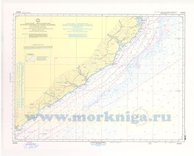 62004 От бухты Валентина до залива Владимира (Масштаб 1:200 000)