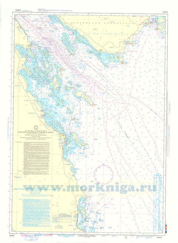 43002 Подходы к заливам Суэцкому и Акаба (Масштаб 1:150 000)