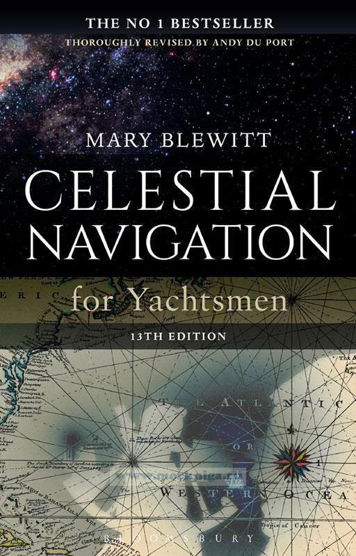 Celestial Navigation for Yachtsmen, 13th edition/Астронавигация для яхтсменов, 13-е издание