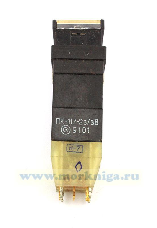 Переключатель ПКн117-2з/зВ