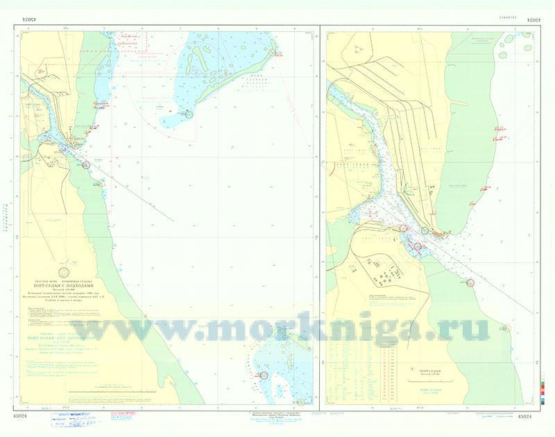 45024 Порт-Судан с подходами (Масштаб 1:25 000)