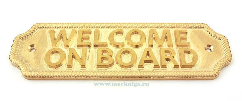 """Табличка """"Welcome on board"""""""