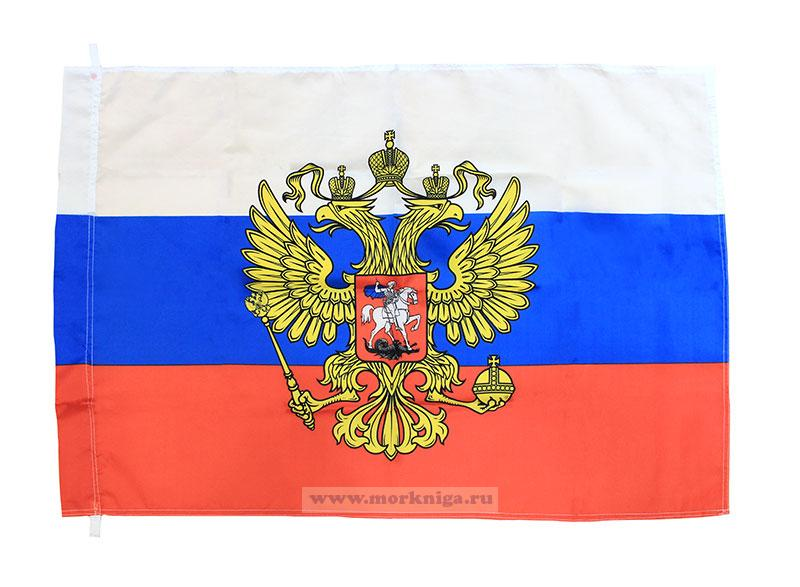 Флаг РФ (70 х 105) с гербом