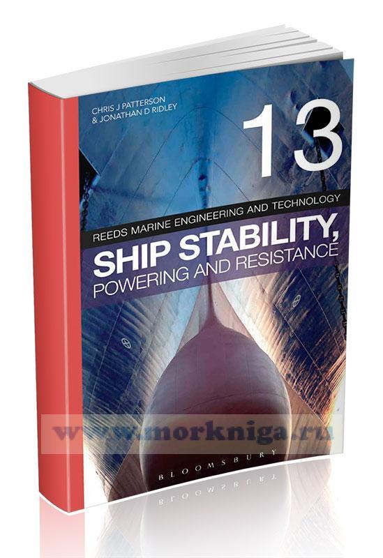 Ship stability, powering and resistance/Стабильность, мощность и сопротивление корабля