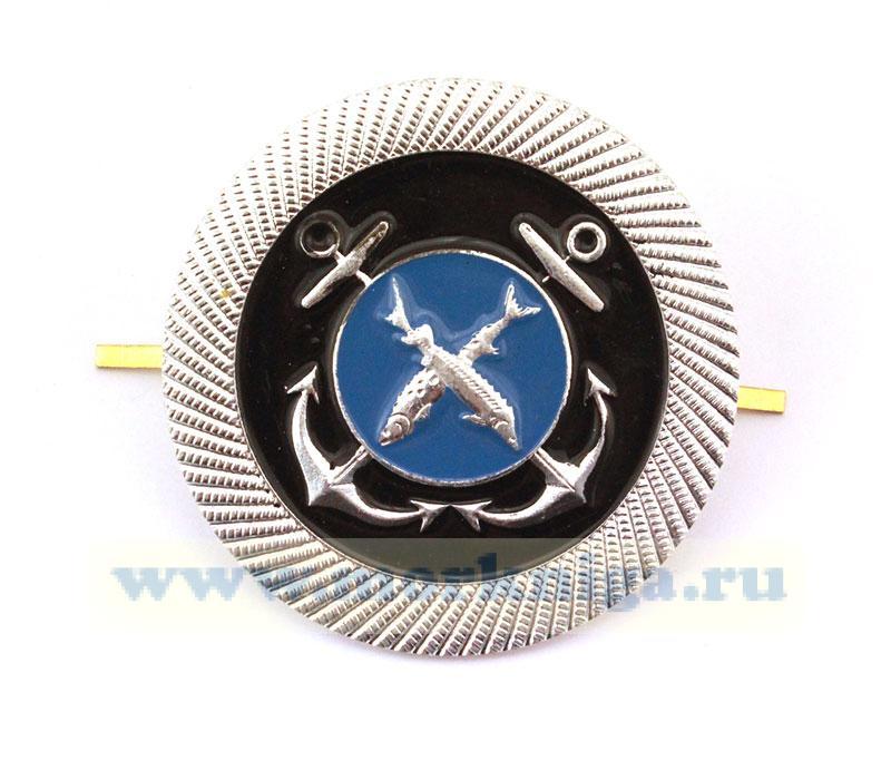 Кокарда курсантов учебных заведений федерального агентства по рыболовству РФ
