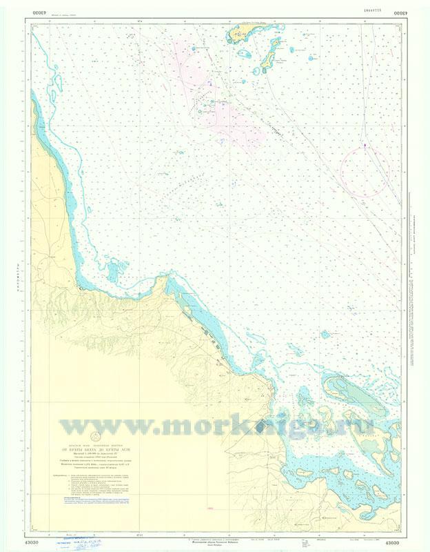 43030 От бухты Бехта до бухты Асэб (Масштаб 1:100 000)