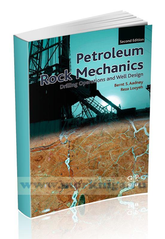Petroleum Rock Mechanics/Механика нефтяной породы