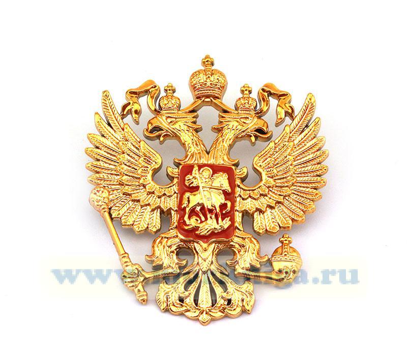 Герб Российской Федерации (пластик)