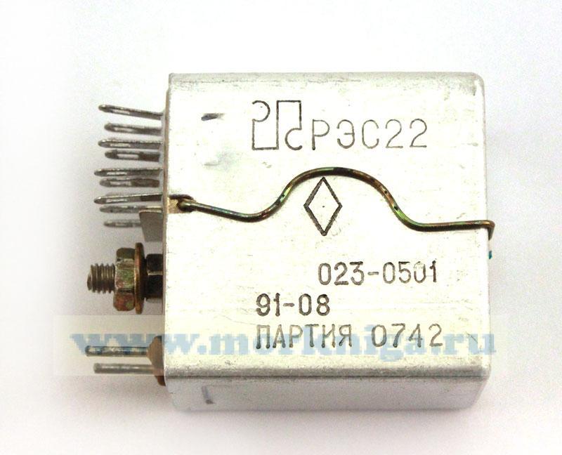 Реле РЭС22 РФ4.523.023
