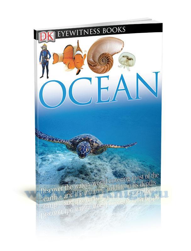 Eyewitness Ocean/Наблюдая за океаном