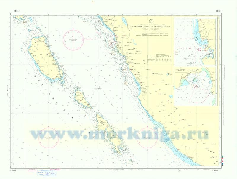 41048 От острова Сиберут до острова Сандинг (Масштаб 1:500 000)