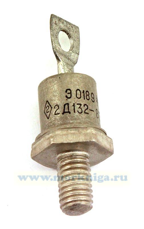 Диод силовой 2Д132-80