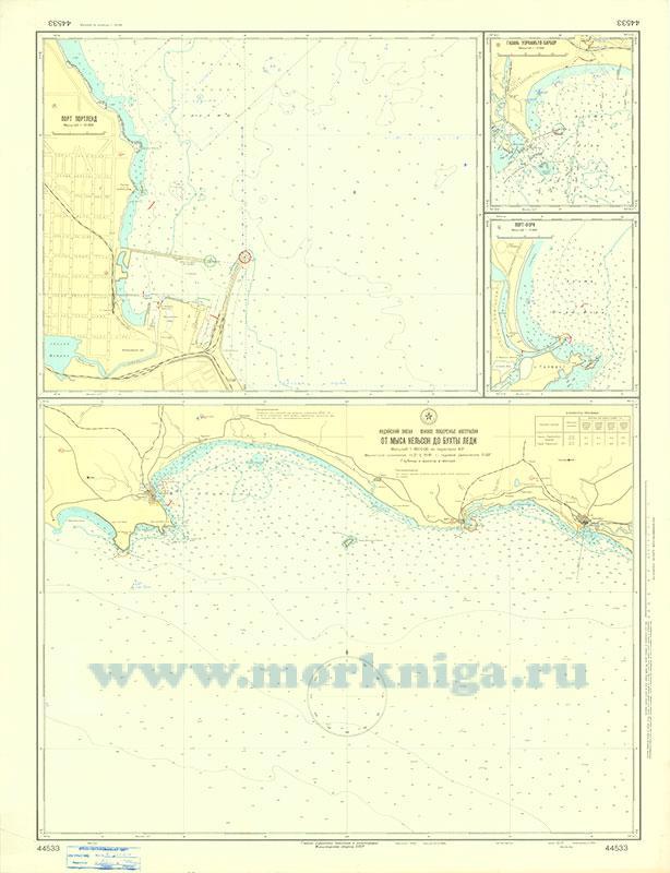 44533 От мыса Нельсон до бухты Леди (Масштаб 1:150 000)