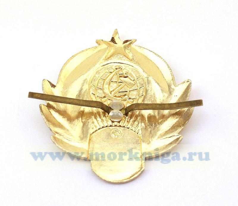 Кокарда Государственного таможенного комитета СССР (для зимнего головного убора)